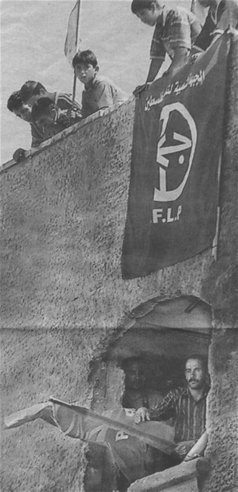 Popular Front for the Liberation of Palestine (Palestine)